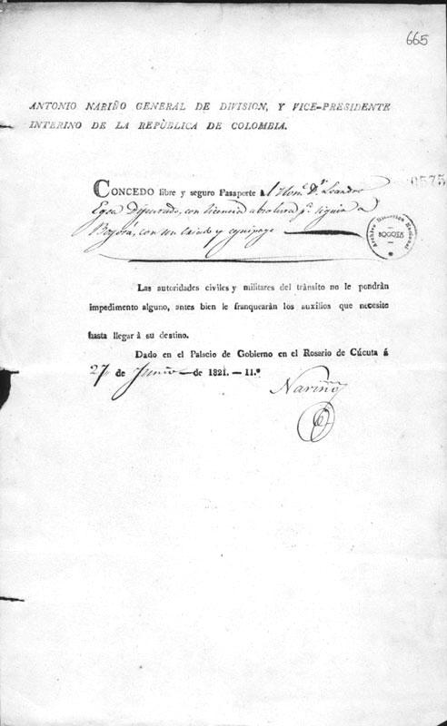 Page of an internal passport.