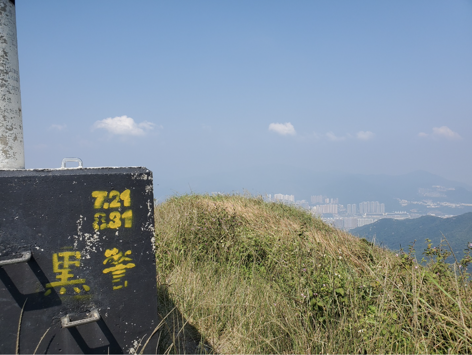Chinese characters painted at the top of West Buffalo Hill.