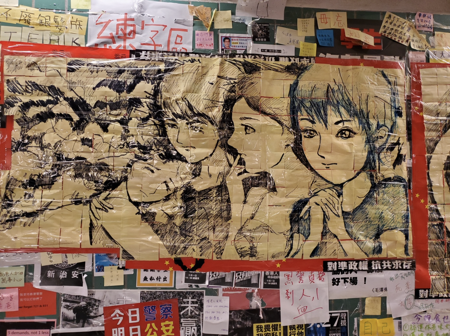 Poster made of post-it notes and shows four characters in Japanese-style animation.