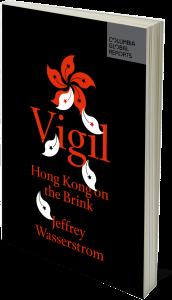 Vigil-1028x1450